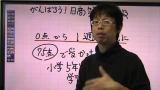 簿記3級・2級・1級応援ブログ http://ameblo.jp/studyja/ 日商簿記検...