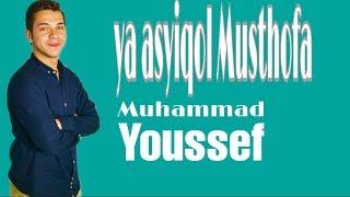 free mp3 songs download - Mohamed youssef allah ala nuri rosulillah