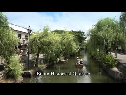 """The Land Of Sunshine OKAYAMA """"The Nostalgic Scenery of Historic Townscapes"""""""