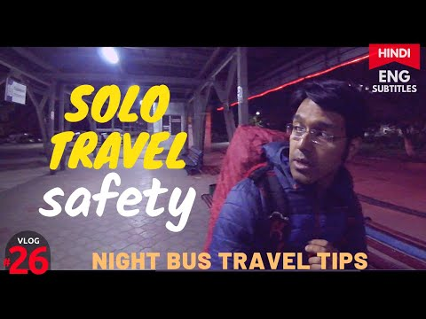How I avoided suspicious Strangers while Travelling (Karakol - Bishkek Night Bus)
