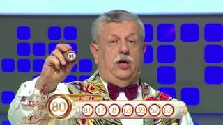 Столото представляет | Русское лото тираж №1185 от 25.06.17