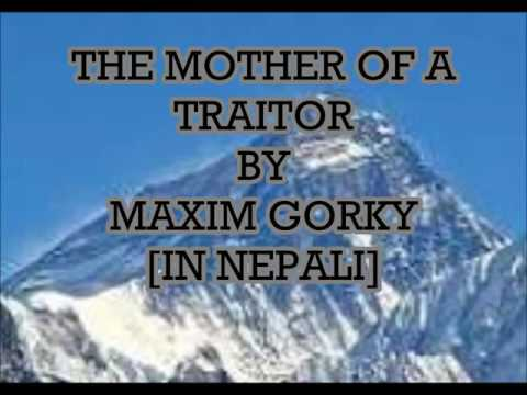 THE MOTHER OF A TRAITOR BY MAXIM GORKY [IN NEPALI]...Krishna Aryal