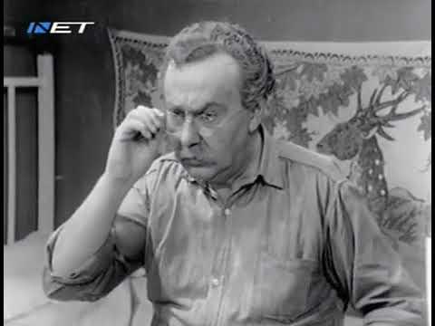 Ο Άσωτος (1963) Ελληνική ταινία.