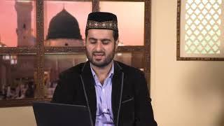 Tajweed-ul-Quran | Class-41