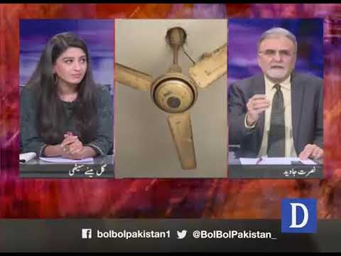 Bol Bol Pakistan - 23 April, 2018 - Dawn News