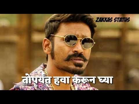 Attitude Bhaigiri marathi whatsappvideo status