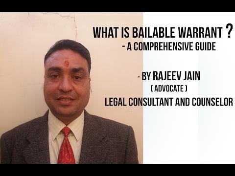 What is bailable warrant ? जमानती वारंट क्या होता है ?