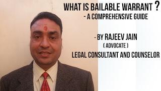 What is bailable warrant जमानती वारंट क्या होता है