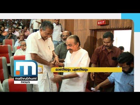 The Mani Menace! Dhim Tharikida Thom | Episode 261 | Mathrubhumi News