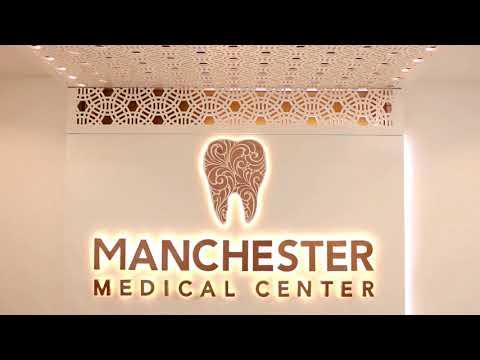 Manchester Medical Center - Sharjah   مركز مانشستر الطبي - الشارقة