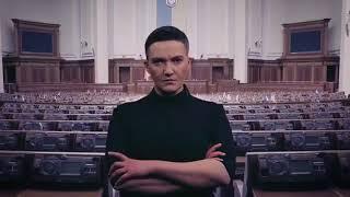 سافتشينكو لإعضاء الرادا: