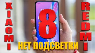 https://iptv.at.ua/dir/crafts_diy/xiaomi_redmi_8_net_podsvetki_pomoshh_v_remonte_xiaomi_redmi_8_no_backlight_lcd/3-1-0-32