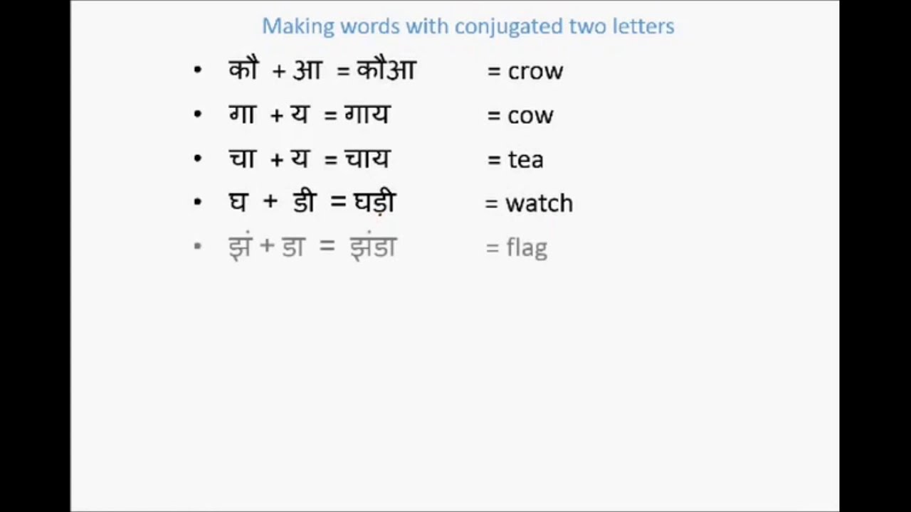 3 Hindi