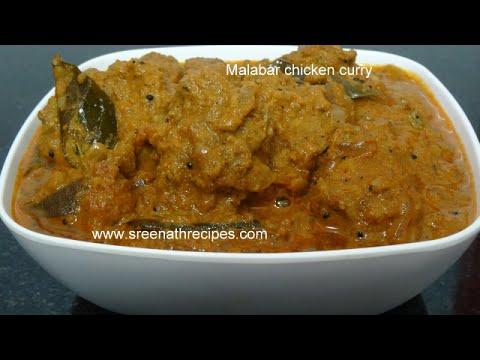 Malabar chicken curryMalabari chicken curryYouTube