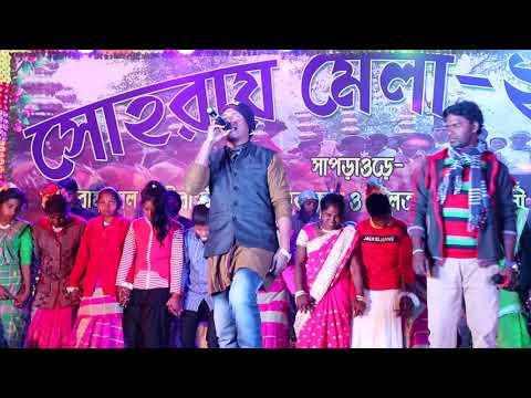 New Santali Song 2019 || Chat Ku Remil Rakab Keda || Stephen Tudu