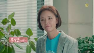 「フンナムジョンウム」予告映像1C…