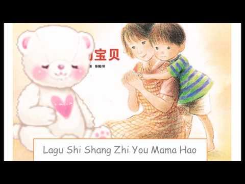 Lagu Shi Shang Zhi You Mama Hao Versi Anak Anak
