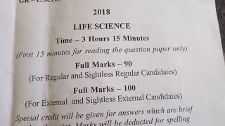 Madhyamik Life Science Question 2018|west bengal board