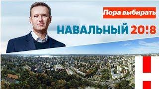 Навальный о защите прав животных