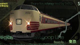 【実況】電車でGO! FINAL《189系 中央ライナー》電車でGO#20