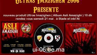 IMAZIGHEN MP3 ULTRAS TÉLÉCHARGER