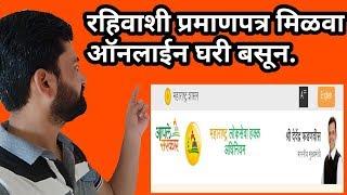 Rahivashi dakhla online dating