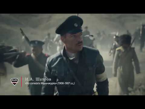 На сопках Маньчжурии (Клип). On The Hills Of Manchuria (Clip).