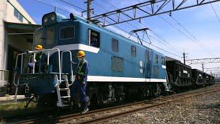 石炭列車が三ヶ尻止まりに~入換は5両2セット【秩父鉄道】XF400