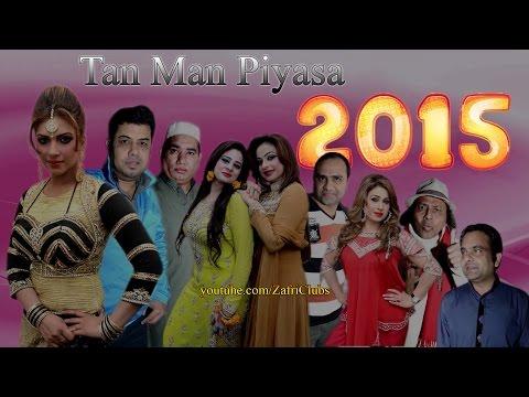 Stage Drama TAN MAN PIYASA 2015