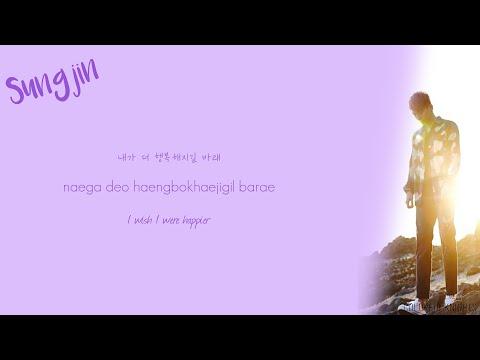 DAY6 (데이식스) - Wish (바래) [Color Coded Han Rom Eng Lyrics]