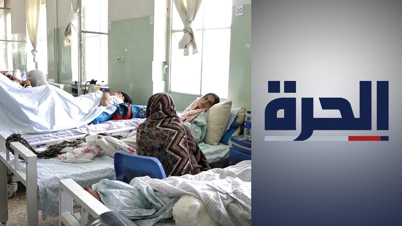 الأمم المتحدة تسجل ارتفاعا في أعداد الضحايا المدنيين في الفترة الأخيرة  - نشر قبل 5 ساعة