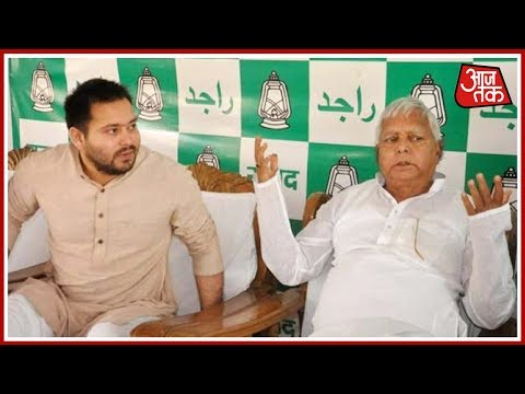 JDU Crucial Meeting Starts Over Tejaswi Issue In Patna