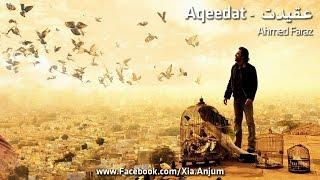 AQEEDAT | Ahmed Faraz | Zia Anjum | Urdu Hindi Poetry