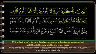 QS. 02 Al-Baqarah ayat 275  s/d  286 - Syeikh As Sudays. Arab latin & terjemah (Part 14)
