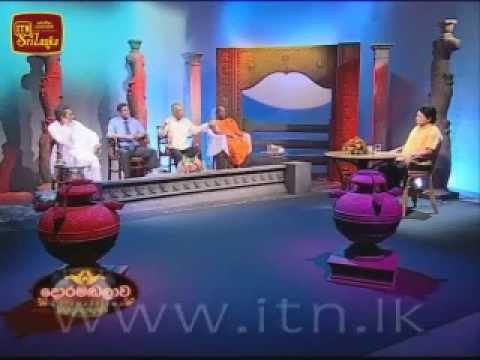 DORAMADALAWA - Manasika roga-1