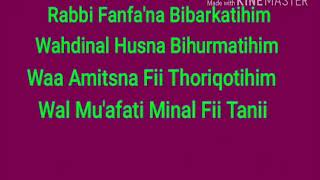 Nurul Musthofa ' Rabbi fan fa'na with lyrics'