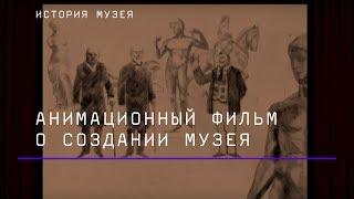 видео ГМИИ им. А.С. Пушкина выставил