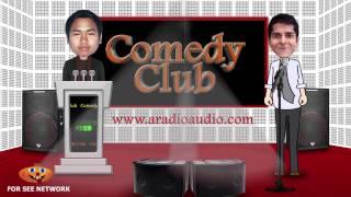 Comedy Club | 2072-03-13 | Nam