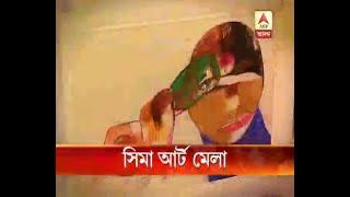 CIMA art fair started from friday in Kolkata