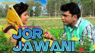 जोर जवानी || Jor Jawani FULL Song || Uttar Kumar || Geet || T.R || Vicky panchi