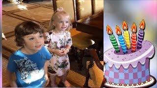 Лизе и Гарри -5 лет. Алла Пугачева и Максим Галкин подарили первые подарки
