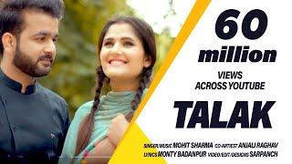 Talak -  4K  ! Mohit Sharma ! Anjali Raghav ! Sweta Chauhan ! New Haryanvi Song 2019