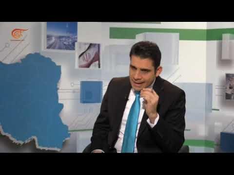 إيران 2020 | الاقتصاد والانتخابات | 16-02-2020  - 16:00-2020 / 2 / 16