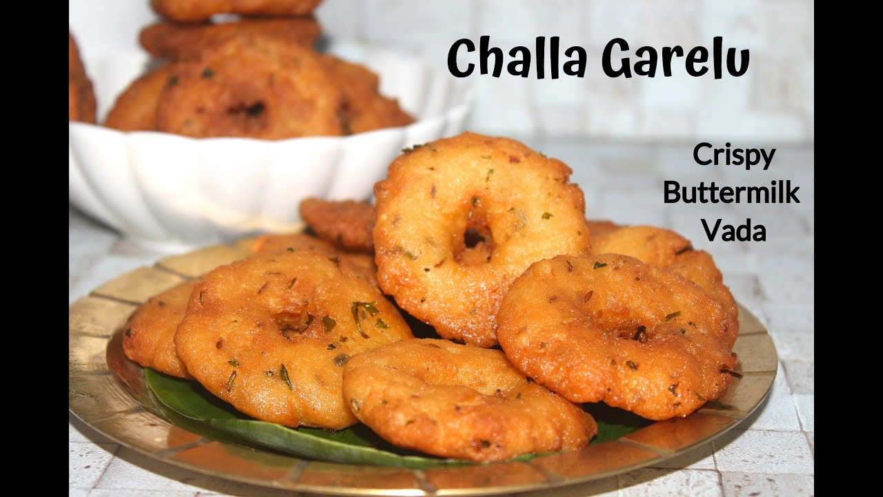 Challa Garelu in 10mins || Instant Crispy Buttermilk Vada Recipe in Few Mins || S4 KITCHEN