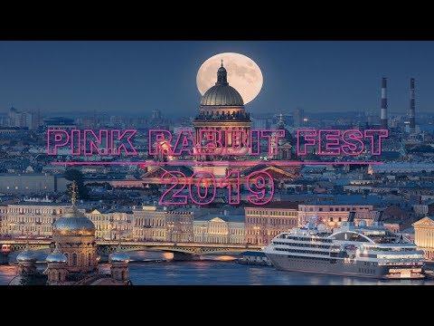 Pink Rabbit Fest 2019 | Организатор J-Time.Club