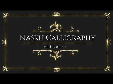 Naskh Calligraphy Alif Letter