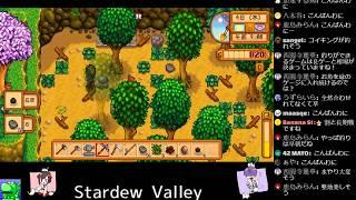 [LIVE] 【れらたん&01くん】オンライン牧場物語【Stardew Valley】