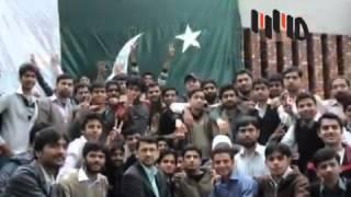 Pakistan National Anthem, Qoumi Tarana, National Pakistani Song Islami Jamiat -e- Talaba Pakistan