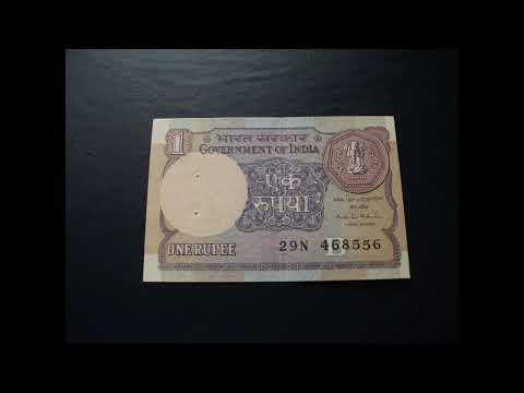 Price - 50,00000 ,1 Rupee Note Signed by Montek Singh Ahluwalia
