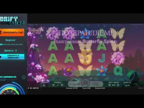 Видео Слоты казино с бонусом при регистрации без депозита